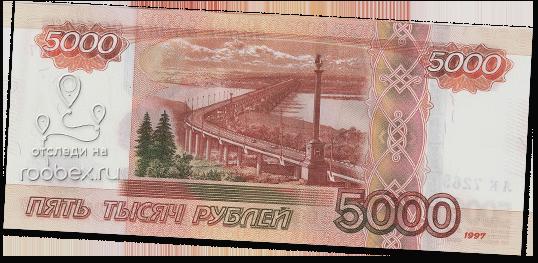 Banknote with print 0d746ea0d85d72cf85844d226a3772b3b193ac5f4a284015fcb3cc54df80be12